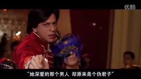 Om Shanti Om 印度电影《再生缘》插曲 汉字幕