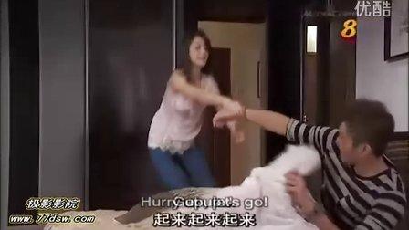 糊里糊涂爱上它  (2012) 09【新加坡剧】