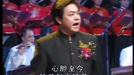 李廷波潮剧音乐作品欣赏会选段02:一步走错关存亡