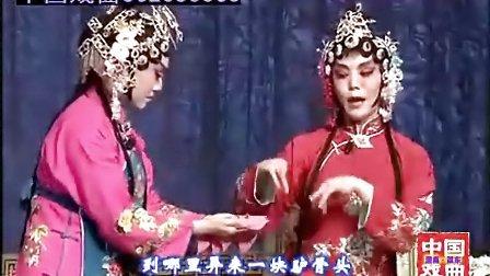 吕剧【姊妹易嫁】高静 李萍 3-2