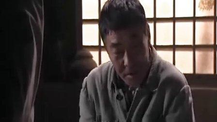 知青 第16集