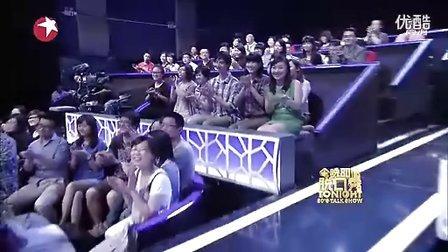 今晚80后脱口秀 20120624
