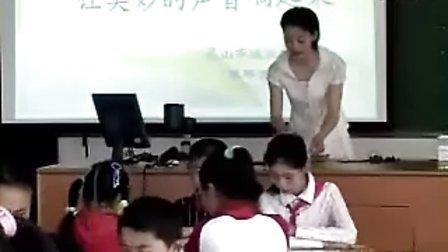 六年级 让美妙的声音响起来(小学综合实践活动教学研讨会优质课观摩)