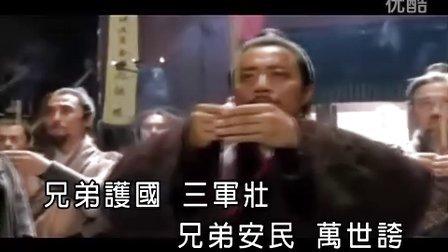 景岗山-部队无数_电视剧《新水浒传》主题曲电视连续剧731兄弟全集图片