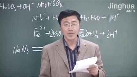 13高三化學7-1《水溶液中的離子平衡》綜合訓練