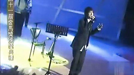 王力宏第41届台湾金马奖--沧海一声笑心中的日月