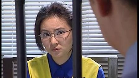 红蜘蛛第三部水中花之红粉帝国2007