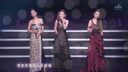 城里的月光 2gether 4ever世界巡回演唱会现场版 - S.H.E MV 超高清在线观看