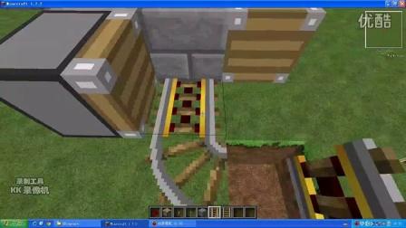 minecraft牛排的红石小教学刷铁轨机
