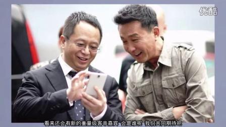 【新资讯】:周鸿祎客串《三体》 iphone外观...
