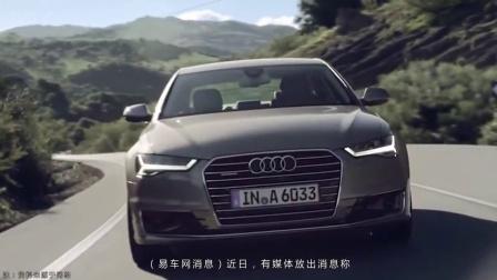 「微车闻」20150527:大众与百度合作推手机汽车应用,奥迪将在中国投放新能源车