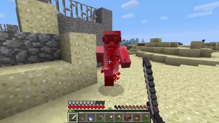 《籽岷的行尸走肉模组生存挑战》我的世界minecraft实况视频系列