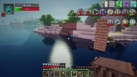 我的世界 Minecraft 籽岷的模组生存 虚无世界2 第五集图片