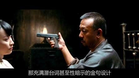 �影�s�� 2015 5���P�I�~搞定鬼才姜文�影�L格