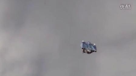 2015年7月荷兰、加拿大安大略等三个飞碟视频的图片