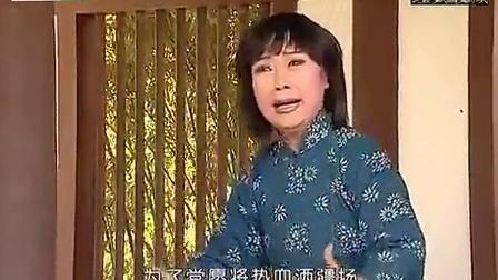 秦腔洪湖赤卫队 娘的眼泪(马友仙)