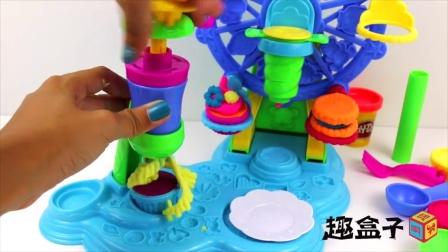 培乐多 彩泥 纸杯蛋糕 旋转餐厅 制作套装 试玩