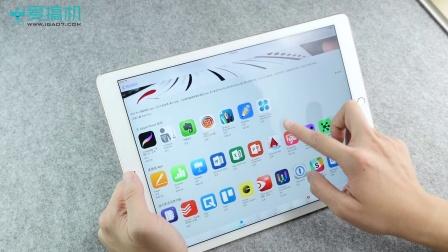 比更大還大 iPad Pro上手評測