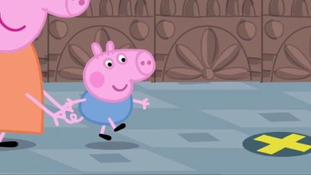 小猪佩奇第二季:乔治的生日