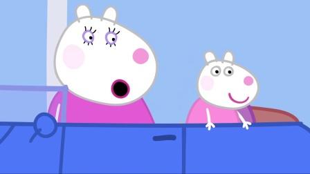 小猪佩奇第二季:狗爷爷的修车库