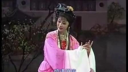 越剧-珍珠塔(上)
