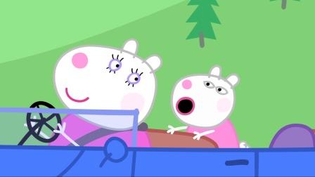 小猪佩奇第三季:露营车之旅