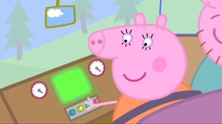 小猪佩奇第三季:露营假期