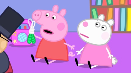 小猪佩奇第三季:才艺日