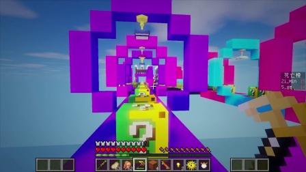 我的世界 Minecraft 籽岷的双人模组小游戏 天天向上幸运方块大冒险 图片