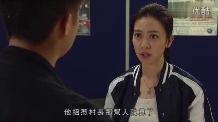 EU超时任务TVB粤语版。第03集