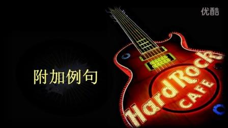 【八分音符】乔伊重金属节奏吉他教学 第五节