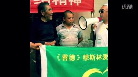 乌鲁木齐市米东区地磅街道卡子湾村三六队清真寺【善·德】公益基金斋月礼包活动❤️