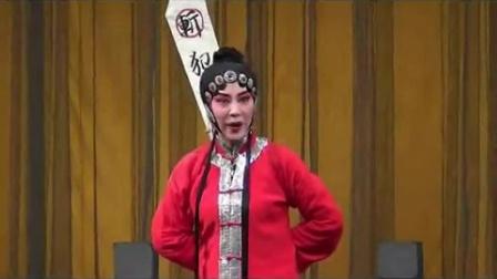 漢劇《窦娥冤》卢玉华