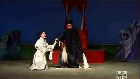 秦腔《过玄关》  麦积区秦剧团  主演:杨安民