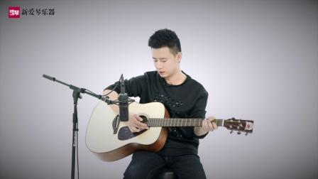 流行吉他弹唱教学 第一课 了解吉他及构造