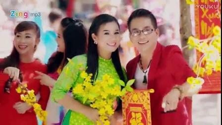 越南歌曲:迎春组歌LK Đón Xuân演唱:黄阮公平、刘至伟、刘映鸾、杨红鸾Dương Hồng Loan