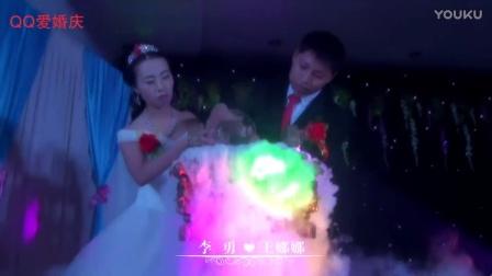 QQ爱婚庆の乐陵名厨国宴婚礼 L&W