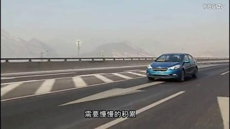 实拍北京试驾起亚K3视频