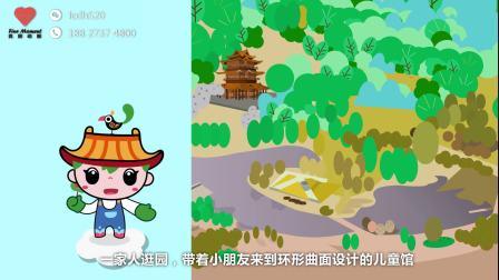 良辰动画  园博园宣传动画 mg动画 飞碟说
