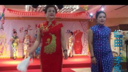 音乐:《语花蝶》旗袍美女相册MV--ZYF