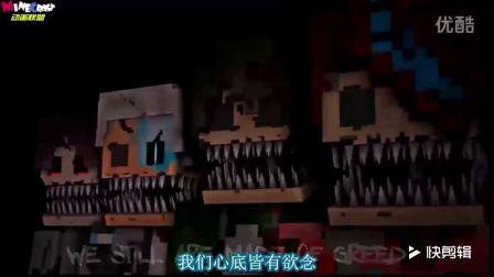 MC音乐MV-Demons-Supah.exe—