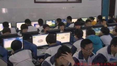 《表格數據的圖形化》山東高中信息技術-林愛紅