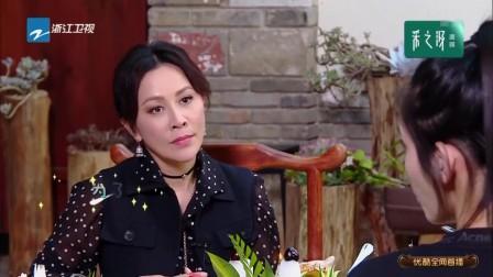 刘嘉玲注重节假日,生活的仪式感真的很重要!