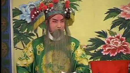 豫剧刘墉三下南京全本(张枝茂 叶华)