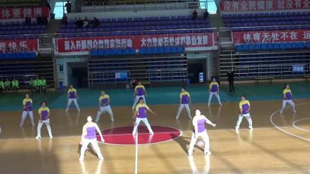《走进新时代》石棉县第十二届农民运动会(柔力球比赛)草