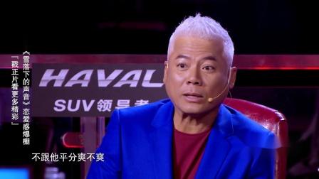 《蒙面唱将猜猜猜3》巫启贤充当耿直男孩,走心评论实力搞笑,超会讲话!