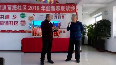 """演唱歌曲""""鸿雁""""(歌词字幕)-王家街道富海社区2019年迎新春联欢会演出节目"""