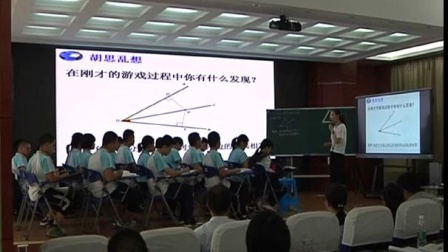 高中数学《角的平分线的性质》优秀教学视频-优质课同课异构二