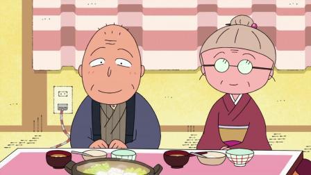 樱桃小丸子 1183 爷爷生病小丸子帮爷爷做豆腐锅,体育课花轮误伤小丸子