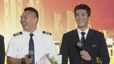 机长不只有英雄的一面,更有阳光男孩的一面 中国机长 20190920